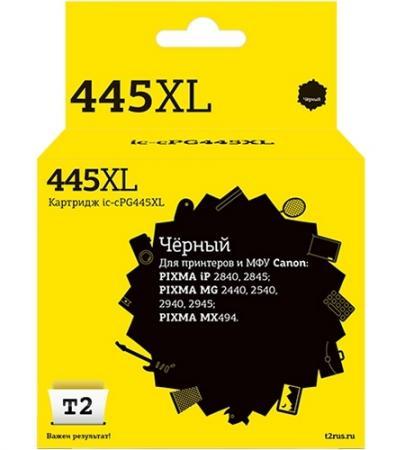 Картридж T2 PG-445XL для Canon PIXMA iP2840/2845MG2440/2540/2940/2945/MX494 черный автобагажник для мицубиси аутлендер xl 2