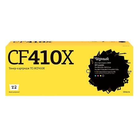 Фото - Картридж T2 TC-HCF410X для для HP CLJ Pro M377/M452/M477 6500стр Черный тонер картридж static control 002 01 sf410x cf410x черный 6500стр для hp hp clj pro m452dn m452dw m477fdn m477fdw