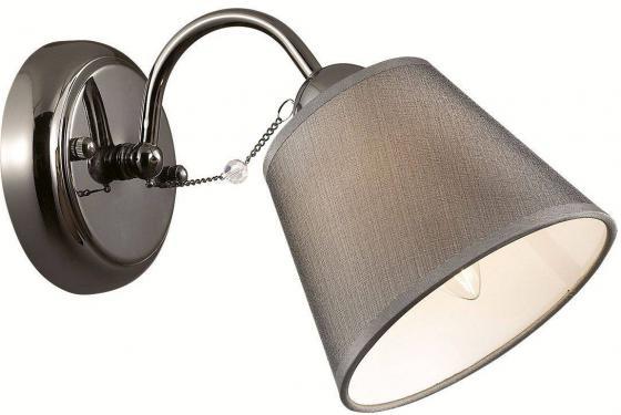 Бра Lumion Porta 2974/1W lumion бра lumion porta 2974 1w