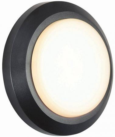 Купить Уличный настенный светодиодный светильник Novotech Kaimas 357420