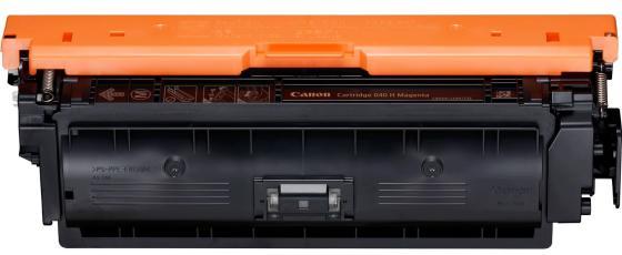 Фото - Картридж Canon 040 H M для Canon i-SENSYS LBP712Cx LBP710Cx пурпурный 10000стр газовая плита de luxe 040 36г кр черный