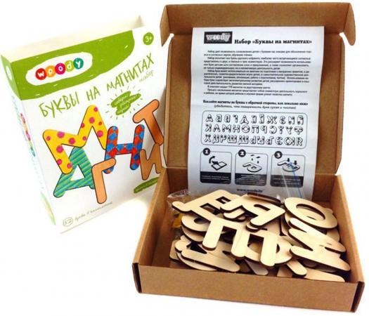 Деревянный конструктор WOODY Буквы на магнитах 52 элемента О0211 мягкая игрушка интерактивная woody o time лошадка непоседа