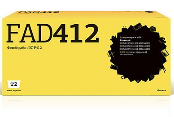 Фотобарабан T2 KX-FAD412 для Panasonic KX-MB1900RU/2000RU/2020Ru/2030RU/2051RU/2061RU 6000стр ибей ru интернет магазин рыболовную прикормку sensas