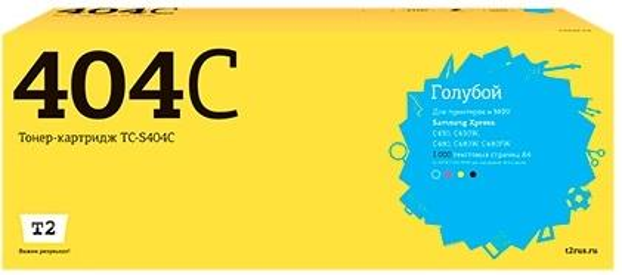 Фото - Картридж T2 CLI-471XLY для Samsung Xpress SL-C430/C430W/C480/C480W/C480FW 1000стр Голубой картридж t2 tc s111l для samsung xpress m2020 xpress m2070f xpress