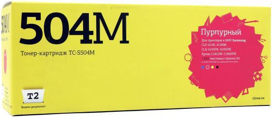 Фото - Картридж T2 TC-S504M CLT-M504S для Samsung CLP-415/CLX-4195/Xpress C1810W пурпурный 1800стр картридж samsung su504a clt y504s для clp 415 470 475 clx 4170 4195 желтый