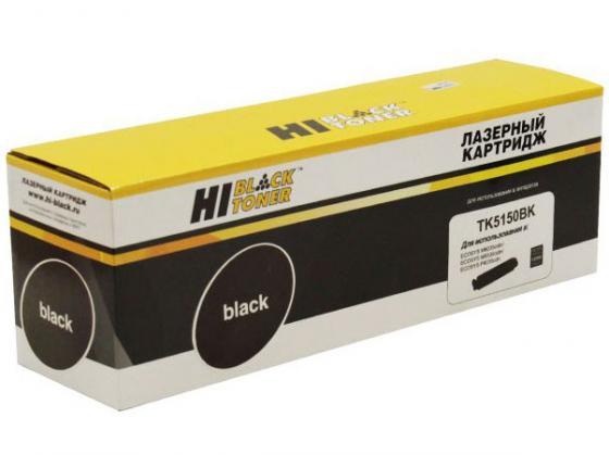 Фото - Картридж Hi-Black TK-5150 Bk для Kyocera ECOSYS M6535cidn /P6035cdn черный 12000стр картридж nvp совместимый nv tk 5150 magenta для kyocera ecosys m6035cidn m6535cidn p6035cdn 10000k