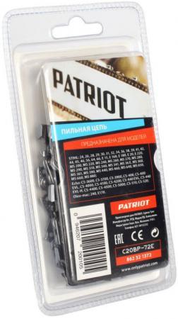 Цепь Patriot 20BP-72E цепь patriot pg c21bp 72e 0 325 72 1 5мм