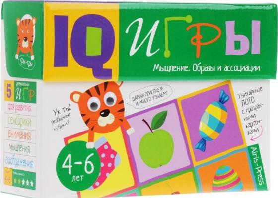 Настольная игра развивающая АЙРИС-ПРЕСС Сундучок с IQ играми. Мышление. Образы и ассоциации 25217 набор для игры карточная айрис пресс iq карточки развиваем мышление 25624