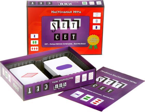 Настольная игра карты Стиль Жизни Сет УТ000001303 настольная игра стиль жизни доббль ут000001805