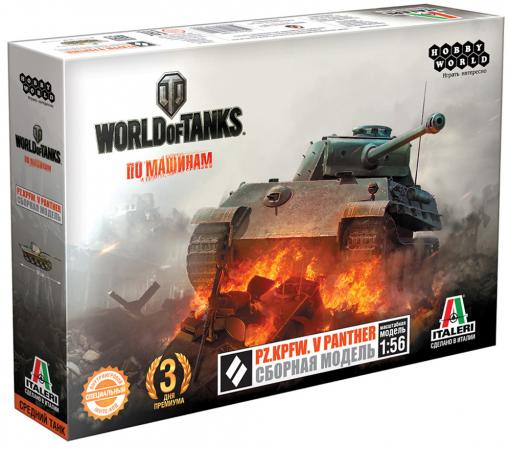 Танк Hobby World World of Tanks - Pz.Kpfw. V Panther 1:56 зеленый