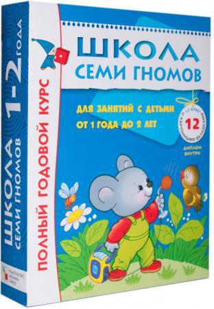 Развивающие книжки Мозаика-Синтез Школа Семи Гномов 5474-7 мозаика синтез седьмой год обучения счет форма величина школа семи гномов