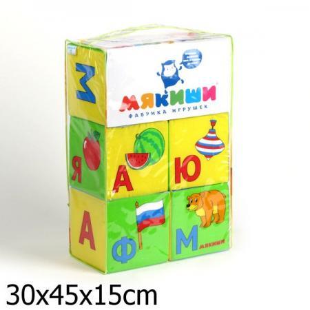 Кубики МЯКИШИ Умная азбука 206  шт