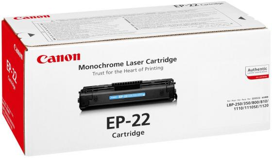 Картридж Canon EP-22 для LBP-800 810 1120 high quality black laser toner powder for canon epw ep 72 ep 72 lbp 930 lbp 2460 lbp 950 lbp950 1kg bag printer