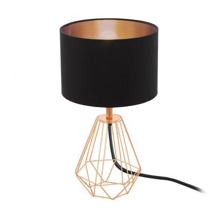 Настольная лампа Eglo Carlton 2 95787 настольная лампа декоративная eglo carlton 2 95787