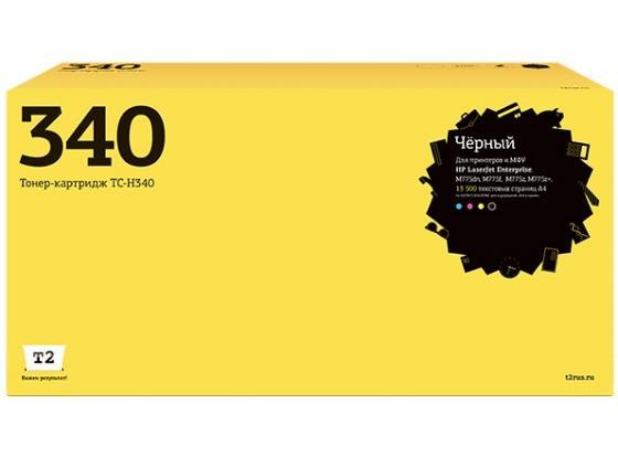 Фото - Картридж T2 TC-H340 для для HP LJ Enterprise 700 M775dn/M775f/M775z/M775z+ 13500стр Черный картридж t2 cf214x для hp lj enterprise 700 m712dn 700 m725dn 17500стр tc h214x