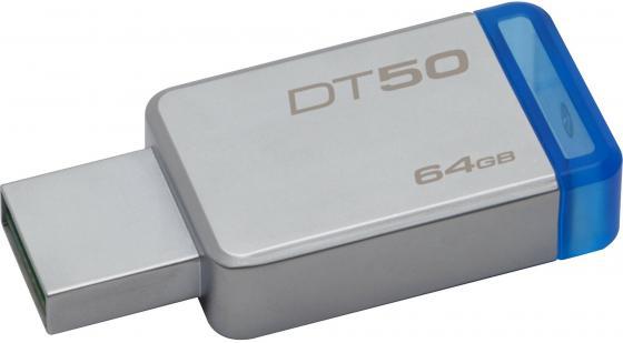 Флешка USB 64Gb Kingston DataTraveler DT50/64GB флешка usb 128gb kingston datatraveler se9 g2 dtse9g2 128gb серебристый