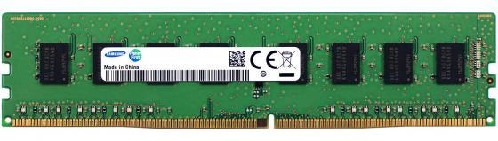 все цены на Оперативная память 4Gb PC4-19200 2400MHz DDR4 DIMM Samsung онлайн
