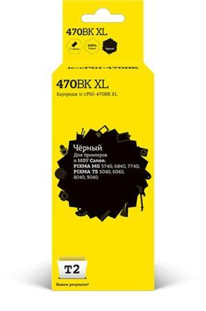 Фото - Картридж T2 PGI-470PGBK XL для Canon PIXMA MG5740/6840/7740/TS5040/6040/8040 черный картридж canon pgi 1400c xl 9202b001