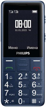 Мобильный телефон Philips Xenium E311 синий 2.4 8 Мб мобильный телефон philips xenium e560 black