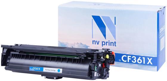 Картридж NV-Print CF361X для HP LaserJet Color M552dn/M553dn/M553n/M553x/MFP-M577dn/M577f/Flow M577c голубой 9500стр nv print cf303a magenta тонер картридж для hp laserjet enterprise flow mfp m880z m880z plus m880z plus nfc