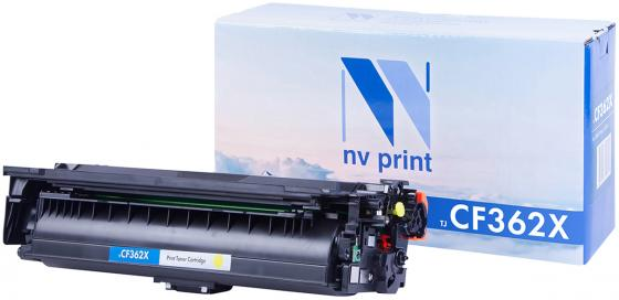 Картридж NV-Print CF362X для HP LaserJet Color M552dn/M553dn/M553n/M553x/MFP-M577dn/M577f/Flow M577c желтый 9500стр chip for hp color enterprise cf 362 361 x m 553 dn 553 cf 360a 508 a laserjet printer chips free shipping