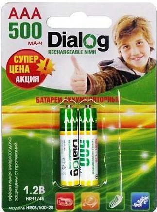 Аккумуляторы 500 mAh Dialog HR03/500-2B AAA 2 шт