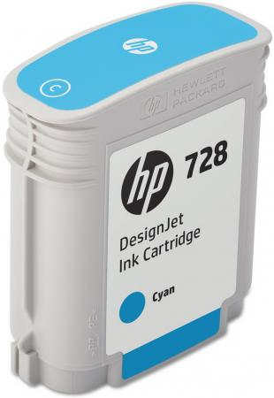 Картридж HP 728 F9J63A для HP DJ Т730/Т830 голубой картридж hp 728 f9k17a для dj t730 голубой