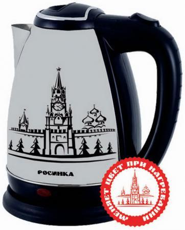 Чайник Росинка РОС-1004 2000 Вт чёрный 2 л нержавеющая сталь чайник росинка рос 1004 нержавейка