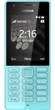 """Мобильный телефон NOKIA 216 DS голубой 2.4"""" все цены"""
