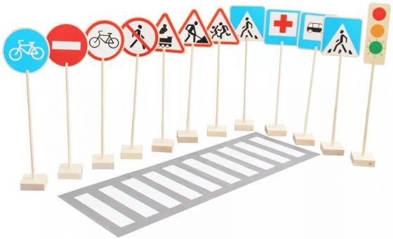 Игровой набор Краснокамская игрушка Н-21 Знаки дорожного движения игрушка