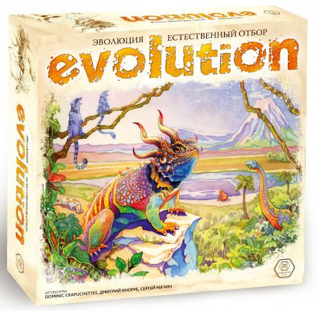 Настольная игра стратегическая ПРАВИЛЬНЫЕ ИГРЫ Эволюция. Естественный отбор 13-03-01
