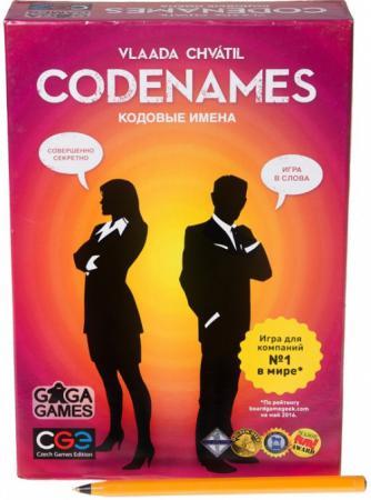 Настольная игра для вечеринки GAGA GAMES Кодовые имена GG041 91024