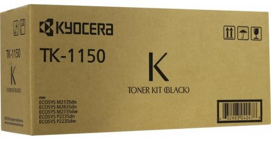 Картридж Kyocera TK-1150 для Kyocera P2235dn P2235dw M2135dn M2635dn M2735dw черный 3000стр