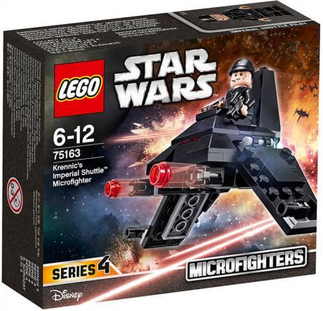 Конструктор LEGO Star Wars: Микроистребитель Имперский шаттл Кренника 75163 lego lego star wars microfighters 75160 микроистребитель типа u