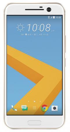 Смартфон HTC 10 EEA золотистый 5.2 32 Гб NFC LTE Wi-Fi GPS 3G смартфоны htc смартфон desire 530 eea