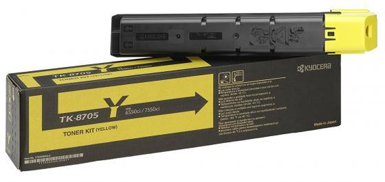 Картридж Kyocera TK-8705Y для Kyocera TASKalfa 6550ci/7550ci желтый 30000стр недорго, оригинальная цена
