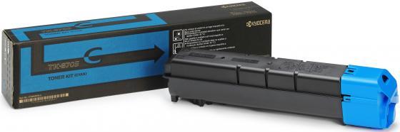 Картридж Kyocera TK-8705C для Kyocera TASKalfa 6550ci/7550ci голубой 30000стр new original kyocera 302k994181 pwb feed 1 for ta4500i 5500i 6500i 8000i 4550ci 5550ci 6550ci 7550ci