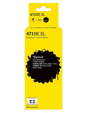 Картридж T2 IC-CCLI-471BK XL для Canon PIXMA MG5740/6840/7740/TS5040/6040/8040 чёрный картридж t2 ic ccli 471bk xl для canon pixma mg5740 6840 7740 ts5040 6040 8040 чёрный с чипом