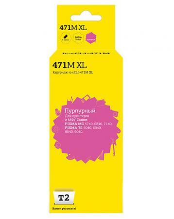 Картридж T2 IC-CCLI-471M XL для Canon PIXMA MG5740/6840/7740/TS5040/6040/8040 пурпурный картридж t2 ic ccli 471c xl для canon pixma mg5740 6840 7740 ts5040 6040 8040 голубой