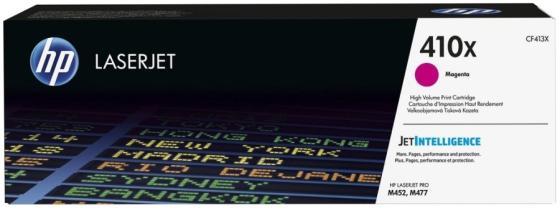 Фото - Картридж HP CF413XC для HP LJ Pro M452/M477 5000стр Пурпурный картридж target tr cf411a cyan для hp lj pro m452 m477