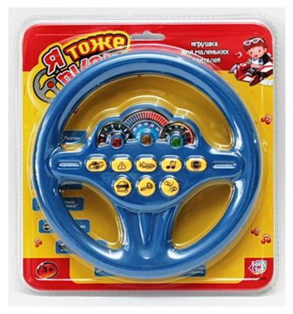 Интерактивная игрушка Shantou Gepai Я тоже рулю! от 3 лет ассортимент интерактивная игрушка shantou gepai динозавр от 3 лет бежевый rs6125