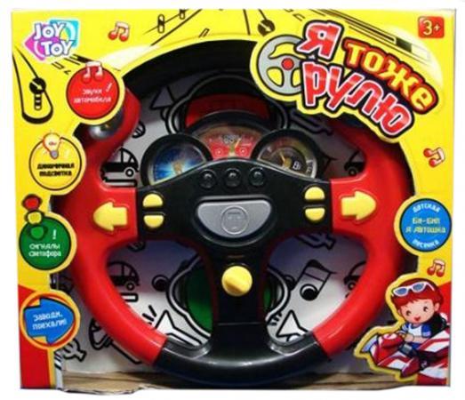 Интерактивная игрушка Shantou Gepai Я тоже рулю! от 3 лет разноцветный ассортимент 7044 интерактивная игрушка shantou gepai телефон обучающий музыкальные инструменты от 3 лет жёлтый 820