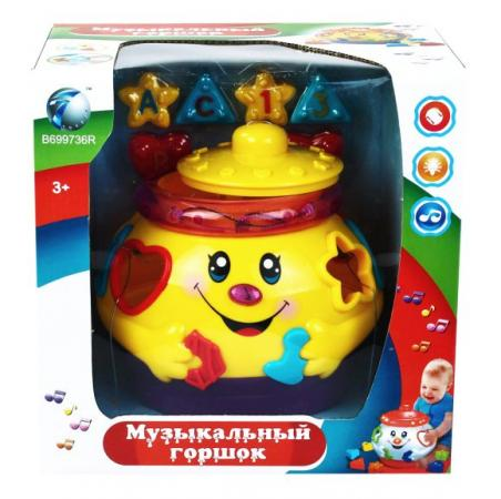 Интерактивная игрушка Shantou Gepai Горшок музыкальный от 3 лет разноцветный 2056 игрушка shantou gepai домик 632804