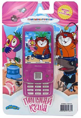 цены Телефон сотовый СОЮЗМУЛЬТФИЛЬМ со звуком, на батарейках, в блистере GT9068
