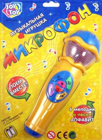 Микрофон Shantou Gepai Поем вместе  7043