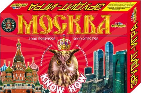 Настольная игра логическая ИгриКо Викторина Эрудит Москва настольная игра для вечеринки игрико эрудит всё о красоте 5729