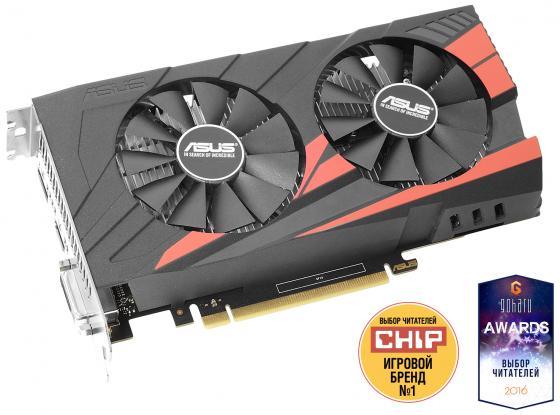 Видеокарта 4096Mb ASUS GeForce GTX1050 Ti PCI-E 128bit GDDR5 DVI HDMI DP HDCP EX-GTX1050TI-O4G Retail видеокарта 4096mb asus geforce gtx1050 ti pci e 128bit gddr5 dvi hdmi dp hdcp strix gtx1050ti o4g gaming retail