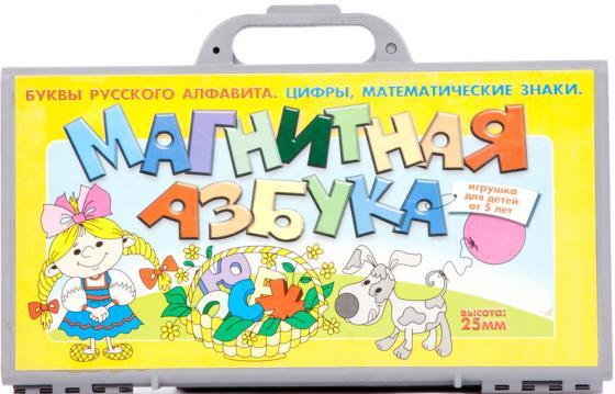 Магнитная доска Десятое Королевство Магнитная азбука в чемодане 00807