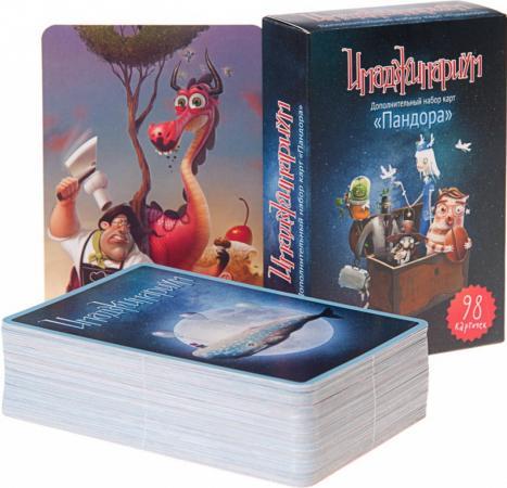 Настольная игра карты Stupid casual Дополнительный набор карточек Пандора Имаджинариум 11741 настольные игры имаджинариум stupid casual дополнительный набор одиссея