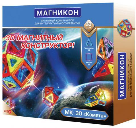 Магнитный конструктор Магникон Комета 30 элементов МК-30 магнитные магникон магнитный конструктор магникон мк 10 10 дет
